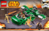 Lego - Flash Speeder - image